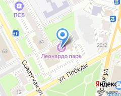 Компания Декстер на карте города