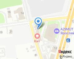 Компания Шприц на карте города