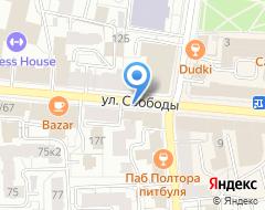 Компания Ваш бизнес на карте города