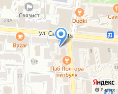 Компания Нотариус Штыкова О.П. на карте города