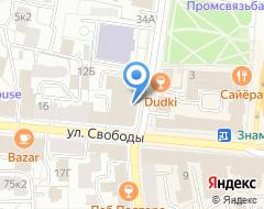 Компания Недра на карте города