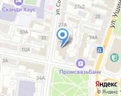 Компания Стальстроймонтаж на карте города