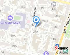 Компания СтройАльянс на карте города