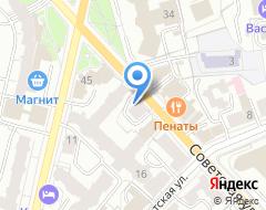 Компания Альянс Капитал на карте города