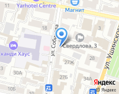 Компания Ан avenue76 на карте города