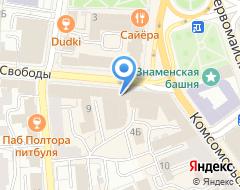Компания Ниагара на карте города