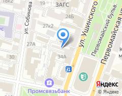 Компания Ландшафт на карте города