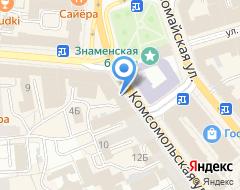 Компания ТрудЭксперт на карте города