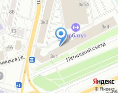 Компания МостГеоЦентр на карте города