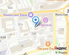 Компания Визави-Аудит на карте города