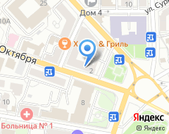 Компания Нотариус Цветкова С.С. на карте города