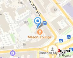 Компания Миг Недвижимость Ярославль на карте города