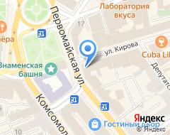 Компания Аэропорт на карте города