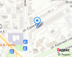 Компания Геокомплекс на карте города