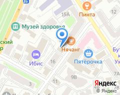Компания Адвокатский кабинет Бурмистровой на карте города