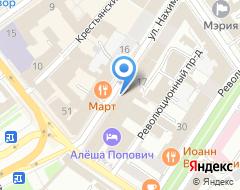 Компания HomeFashion на карте города