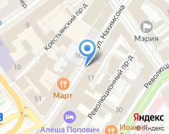 Компания Ярославский печатный салон на карте города