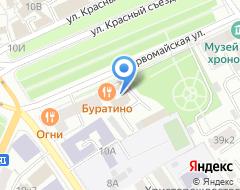 Компания Яринконсалтинг на карте города