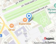 Компания Содействие, АНО на карте города