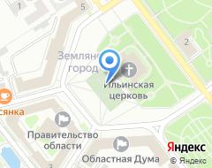 Компания БИЗНЕС-ПЛАН-ЯРОСЛАВЛЬ на карте города