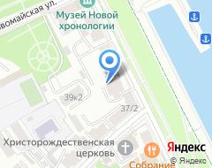 Компания Ярославский Подводник на карте города