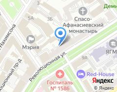 Компания Юр-Гид на карте города