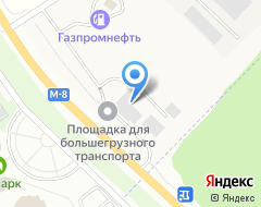 Компания Династия на карте города