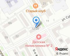 Компания Волжская финансовая компания на карте города