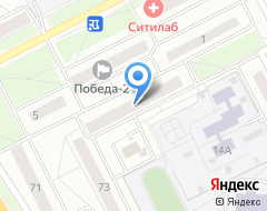 Компания СБ Строй на карте города