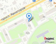 Компания Стиль Пласт на карте города