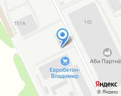 Компания Владимирский бетонный завод на карте города