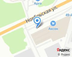 Компания Аксон.ру на карте города