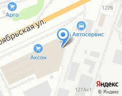 Компания Аксон на карте города