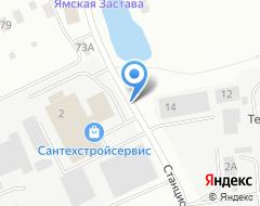 Компания Сантехстройсервис на карте города