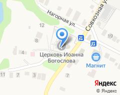 Компания Церковь Святого апостола и евангелиста Иоанна Богослова на карте города