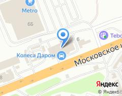 Компания Eltreco на карте города