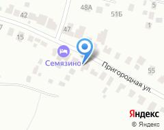 Компания Магазин автоэмалей на карте города
