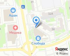 Компания Технология Уюта на карте города