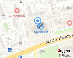 Компания Стинк на карте города