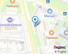 Компания Аква торговая компания на карте города