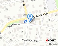 Компания МАРАТ КА на карте города