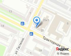 Компания СпецХолдинг на карте города