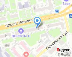 Компания АрСО на карте города