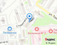 Компания Ставрос на карте города