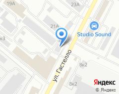 Компания Альфа-строй на карте города