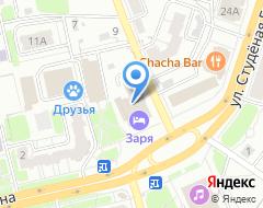 Компания РСУ Центр на карте города