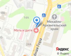 Компания Любимый-ЮрАдрес на карте города