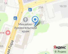 Компания ИнтерСтройСталь на карте города