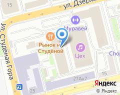 Компания АРС на карте города