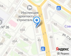 Компания Справочно-комиссионерская контора №1 на карте города
